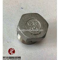 150lb screw pipe fittings hex plug thumbnail image