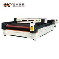 High Value cloth cutting machine laser cut felt automatic industrial fabric cutting machineMC1630 thumbnail image