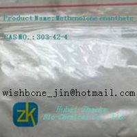Methenolone Enanthate (hormone powder)