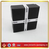 2014 Design Paper Gift Box