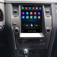 Vertical Screen 12.1 Inch Android Car Multimedia Navigation For Nissan Patrol 2011-2016 thumbnail image