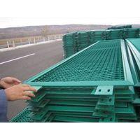 Anti-dazzle mesh