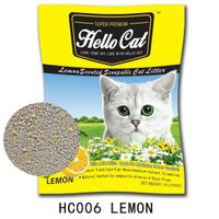 HC 005   Baby powder cat litter