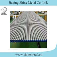 Stainless Steel Tube for Heat Exchanger