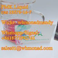 Good quality Pmk Glycidate New Pmk Oil Pmk Effect CAS 28578-16-7