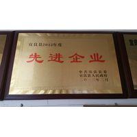 soderberg electrode paste /carbon electrode paste thumbnail image