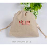 Jute linen gift pouch thumbnail image