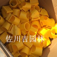 Soft plastic durable use TRP garden tree support fixer of set cups with inner diameter 6.5cm