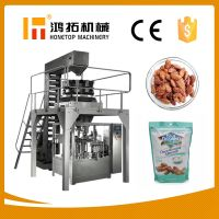 Rotary Solid Packing Machine