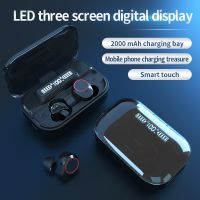 2000mAh Charging Case Bluetooth Earbuds Wireless Earphones thumbnail image