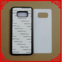 Blank sublimation rubber phone case cover for samsung S8 plus sublimation 2D rubber case thumbnail image