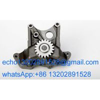 Engine Oil Pan - Engine Oil Pan Suppliers, Buyers, Wholesalers and