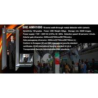 Walk-through metal detector gate, bomb detector, walk-through metal detector with camera thumbnail image