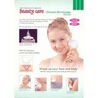 Skin Massager Beauty Care Ultrasonic thumbnail image