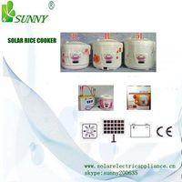 1L 3L 4L SOLAR POWER RICE COOKER