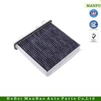 Universal Cabin Air Filter for Mitsubishi (7803A028V95)