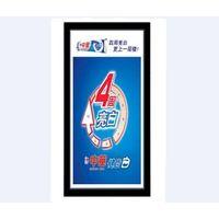46 inch Advertising Player thumbnail image