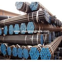 ASTM A210 A1 heat Exchanger Tube thumbnail image