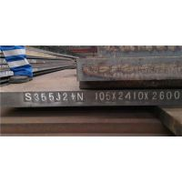 GB/T 4171 Q355GNH Q235NH steel plate weathering resistant steel structural thumbnail image