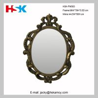 Barloque Decorative Mirror, Sculpture Framed Mirror, Resin Wall Mirror, Carving Bathroom Mirror