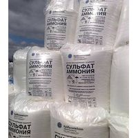 AMMOMIUM SULPHATE/DISCOUNT RATE/ MADE IN RUSSIA thumbnail image