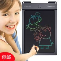 shengguan educational toys LCD writing tablets drawing board ewitters