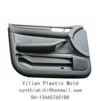 Automotive door trim panels mold  plastic manufacturer
