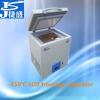 -150°C LCD frozen separator machine, LCD separator thumbnail image
