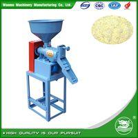 WANMA8003 High Capacity Mini Rice Huller Milling Machine thumbnail image