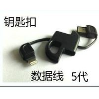 For iphone5 car key usb data sync and charge cable