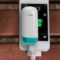 Portable mobile power bank 5200mAh external battery charger