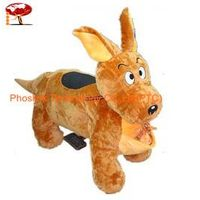 Coin Operated Rabbit Walking Animal rides for Kids in Garden and Outside PTC-WK02 thumbnail image