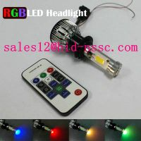 car LED lighting RGB headlight