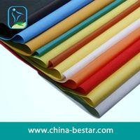 Spunbond Non Woven Fabric Manufacturer thumbnail image