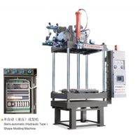 EPS Semi-Auto Shape Molding Machine thumbnail image