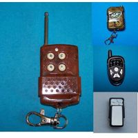 wireless IR remote controls for alarm system thumbnail image