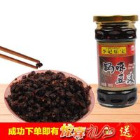 Chinese original taste fermented blank bean with chili oil, black bean sauce in bottle
