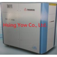 GS series screw air compressor (VSD)