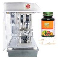 LSP-50 3000-5000pcs/h Candy Press Machine thumbnail image