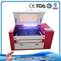 Mini Laser Engraving Machine thumbnail image
