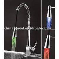 kitchen faucet thumbnail image