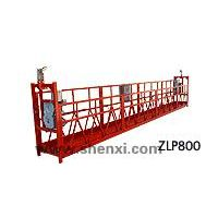 Suspended Access Equipment thumbnail image