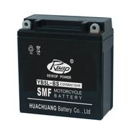 SMF Motorcycle battery, YB5L-BS, maintance free, rechargeable, storage, starting, factory activated,