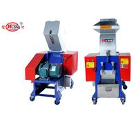 Industrial crusher can crusher bottle crusher for sale thumbnail image