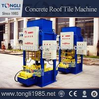 terrazzo tile polishing machine and terrazzo tile press machine thumbnail image