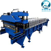 Siemens Motor Drive Metal Roofing Glazed Tile Roll Forming Machine thumbnail image