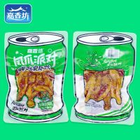 Factory Wholesale 160g Pickled Peppers Snack Chicken Feet With Pepper thumbnail image