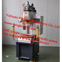 FBY-CC Series of CNC Single-columm Hydraulic Press