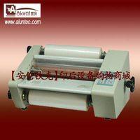 Aluntec AL-660 Hot Laminating Machine thumbnail image