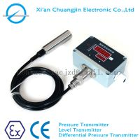 water level transmitter/automatic water level controller